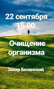 IMG_20180830_231223_230