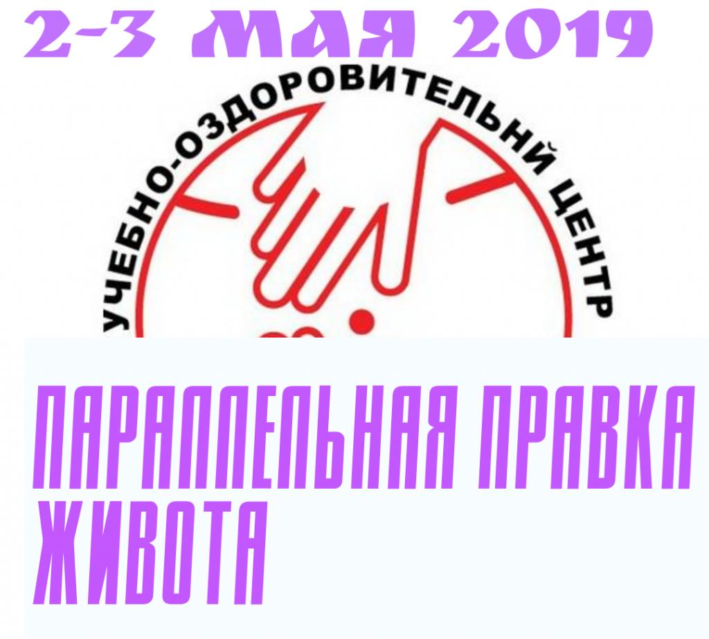 IMG_20190226_222832_