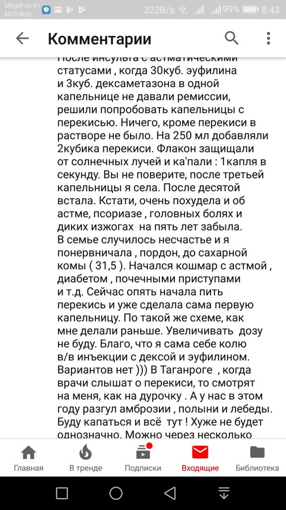 Screenshot_20190910-084302