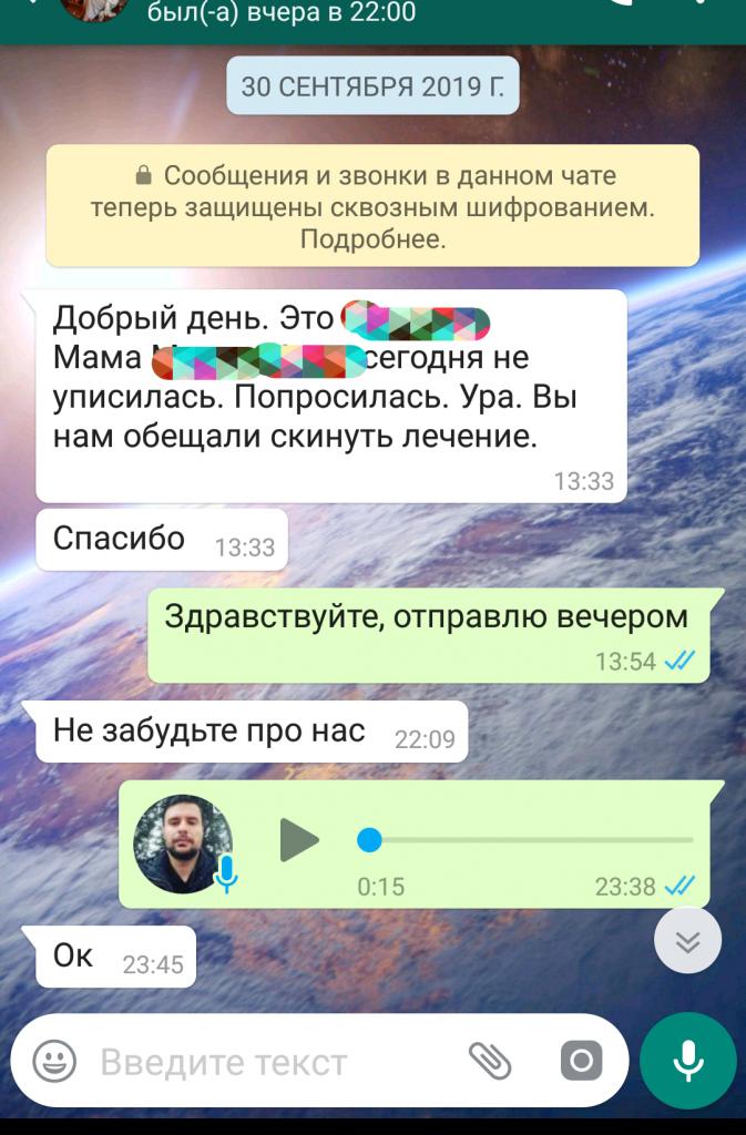 IMG_20191003_002026