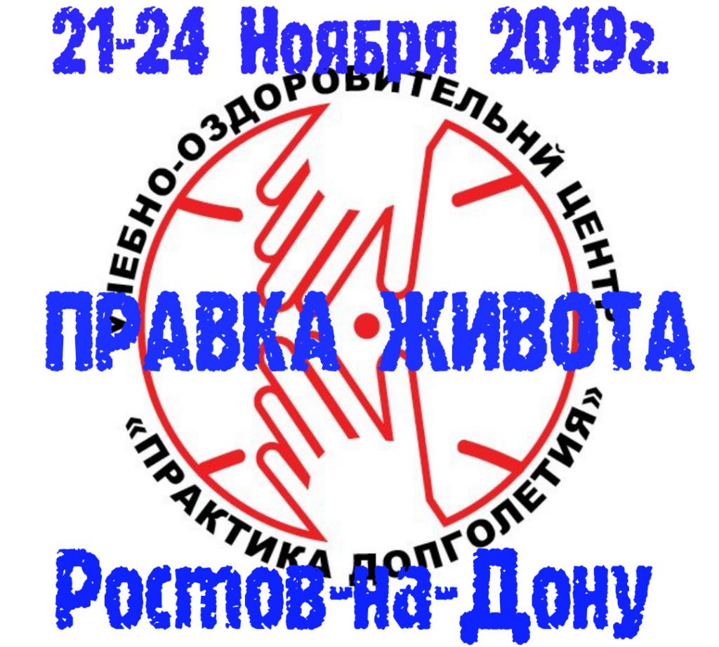 IMG_20191011_232609_