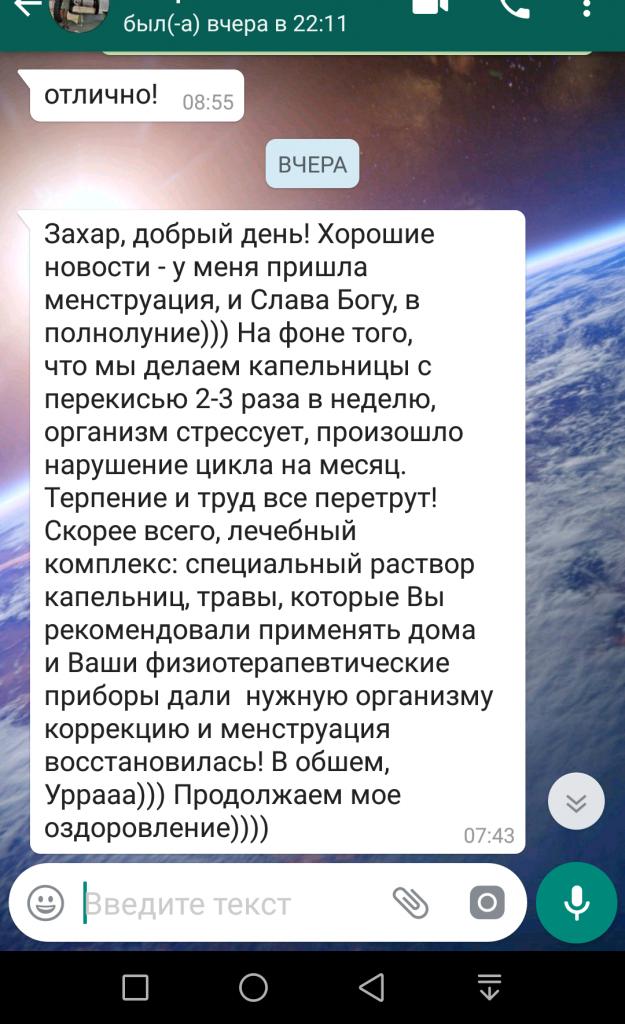 IMG_20191017_002540