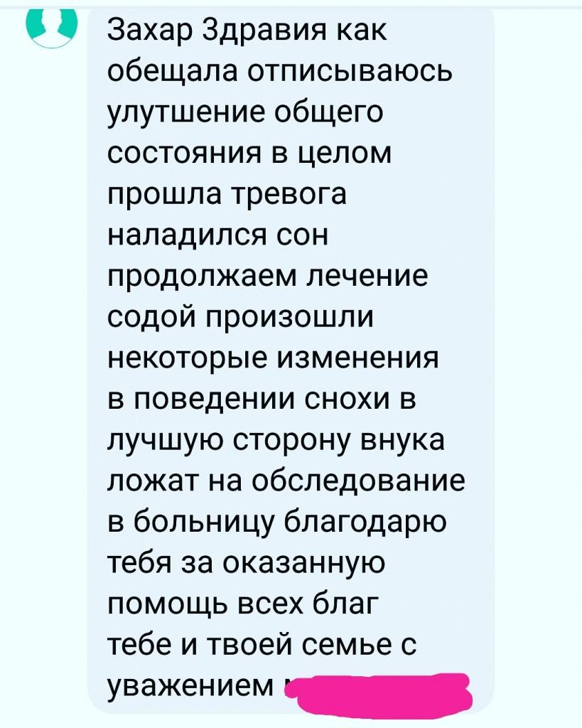 IMG_20191029_234429_394