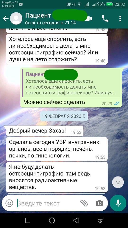 2020_03_01_110412