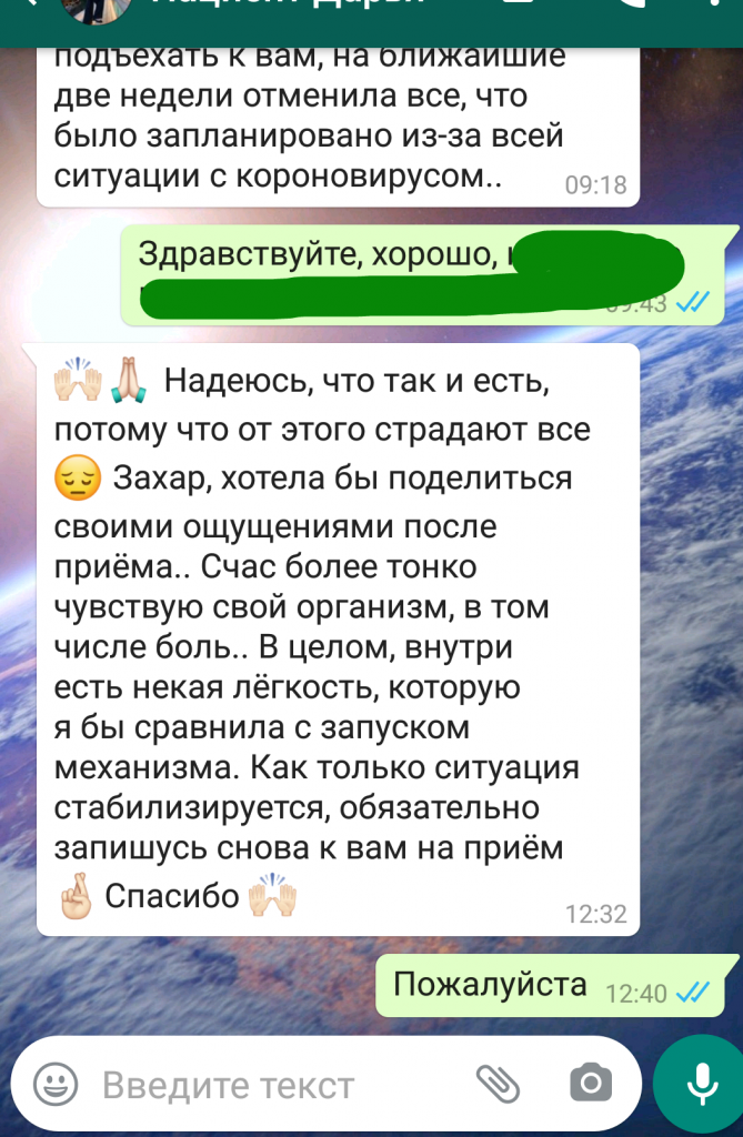 2020_03_23_104657