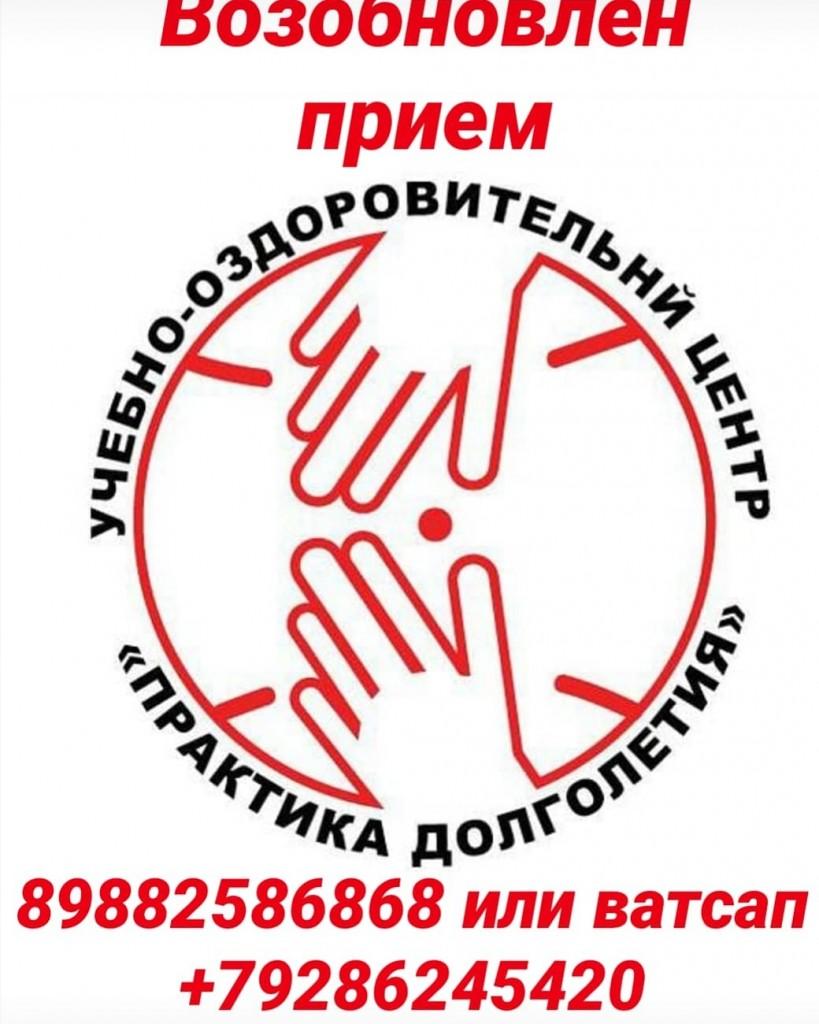 IMG_20200710_234213_590