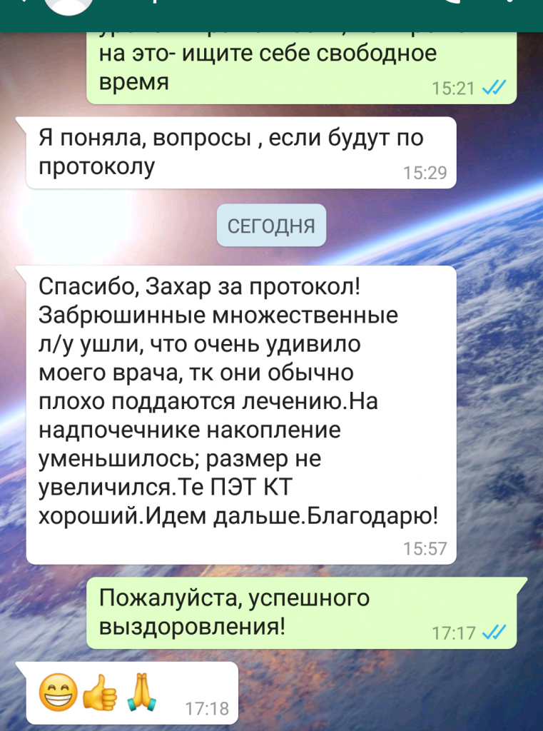IMG_20210122_235732