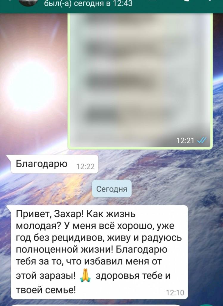 WhatsApp Image 2021-07-13 at 23.05.12