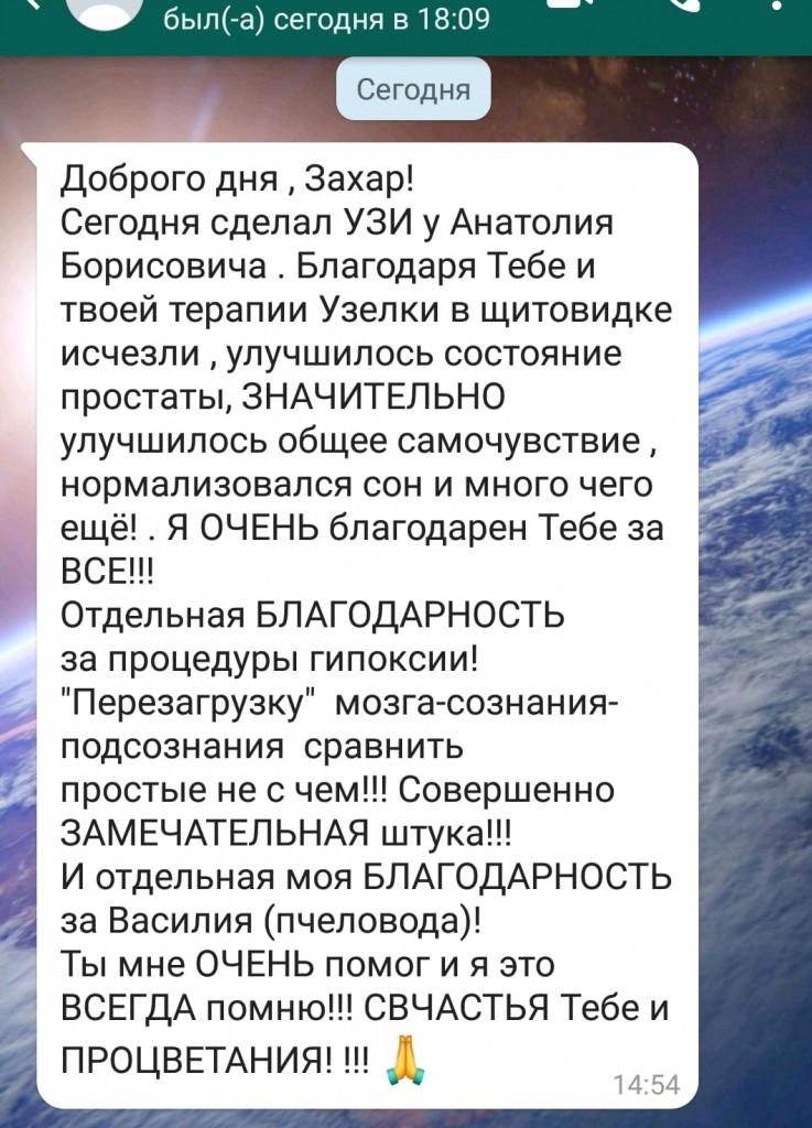 WhatsApp Image 2021-07-13 at 23.39.18